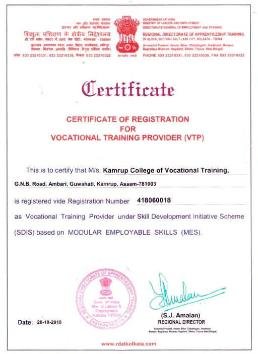 certificate - Kamrup College of vocational Training