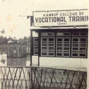 KCVT Old Memories 4