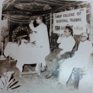 Inauguration Of Our RCC Building By Late Lakhyadhar Choudhury In 1975