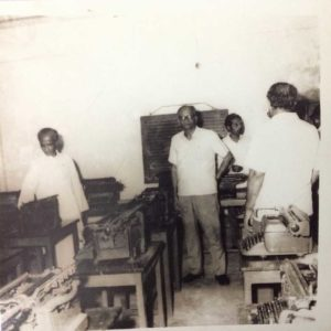 In Our Typewriting Class 1975, From Left L. Choudhury, Late Dandeswar Gogoi, S.N Mehrotra
