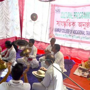 Cultural Function2017b
