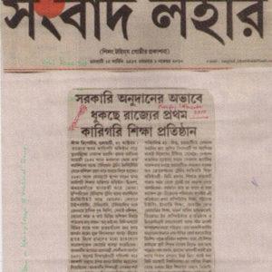 Press Release KCVT1