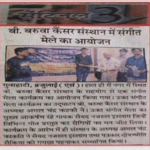 Press Release KCVT12