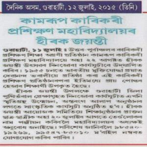 Press Release KCVT9